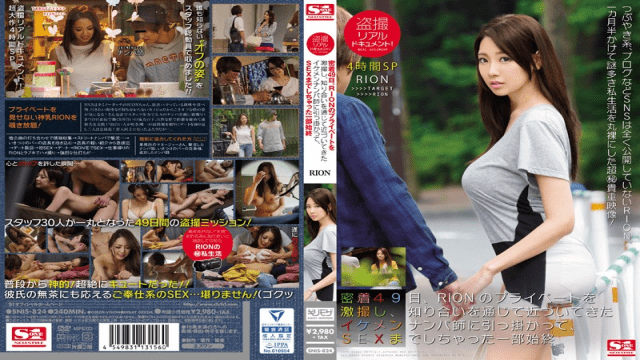 S1NO.1Style SNIS-824 Peeping Real Document! 49 Days With RION In Private Photo Sessions, Together With A Professional Pickup Artist Who Is A Master At Picking Up Girls, And All The Sex In Between - Jav HD Videos