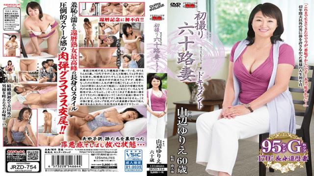 Senta-birejji JRZD-754 Yurie Yamabe First Shot Rokuro Wife 60 years old community elderly care facility Jav BBW - Jav HD Videos