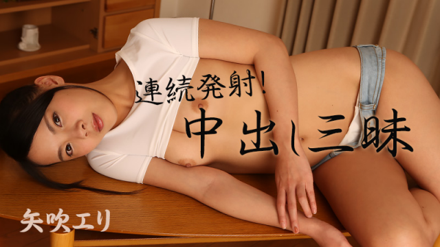 [Heyzo 1142] out during continuous firing spree Yabuki collar - Jav HD Videos