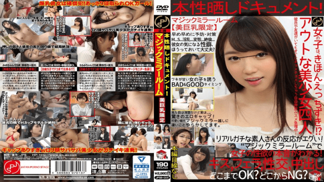JPS / Mousozoku JPSB-005 Jav Amateur Document That Exposes Nature. Magic Mirror Room Big Breasts Only - Jav HD Videos