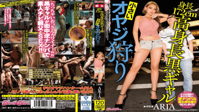 Kira*kira BLK-331 ARIA Jav Free Height: 172 Cm High Height Black Gal Small Oyaji Hunt ARIA - Jav HD Videos