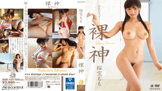 Aircontrol OAE-137 JAV Torrent Naked God Sakura Sora Momomo - Jav HD Videos