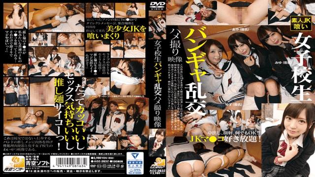 Aozora Soft AOZ-263z Girls' School Student Bangya Orgy Gonzo Picture - Jav HD Videos