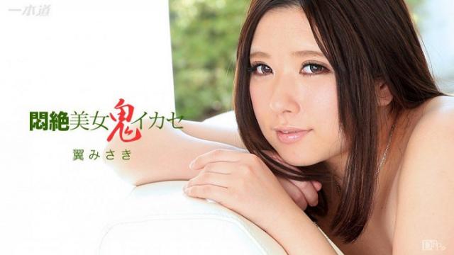 Japan Videos 1pondo 012316_232 - Misaki Tsubasa - Asian Sex Video