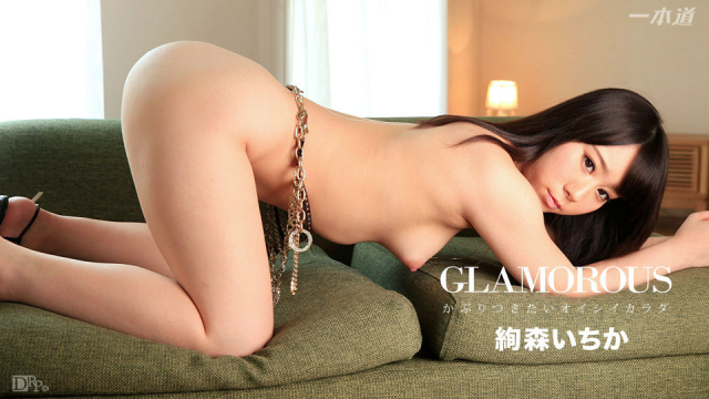 Japan Videos 1pondo 020616_241 - Ichika Ayamori - Watch Asian Adult Video Free