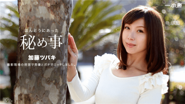 Japan Videos 1Pondo 022517_489 Tsubaki Kato SEX is killing your voice is more exciting than usual