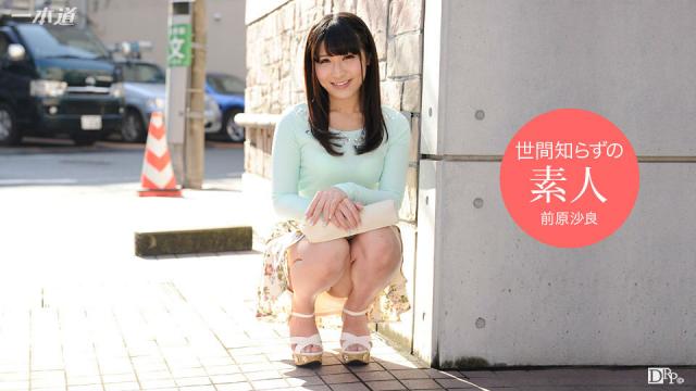 Japan Videos 1pondo 030316_255 - Sara Maehara - Free Asian Sex Video