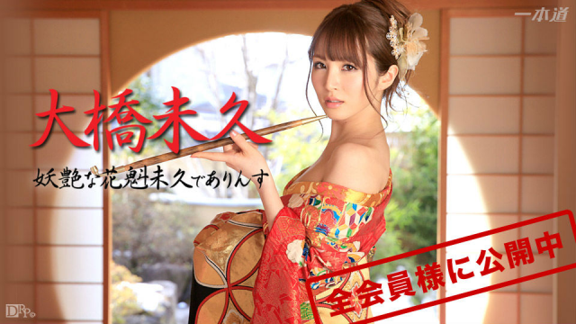 Japan Videos 1pondo 032715_003 - Miku Ohashi - Fuck Asian Girl