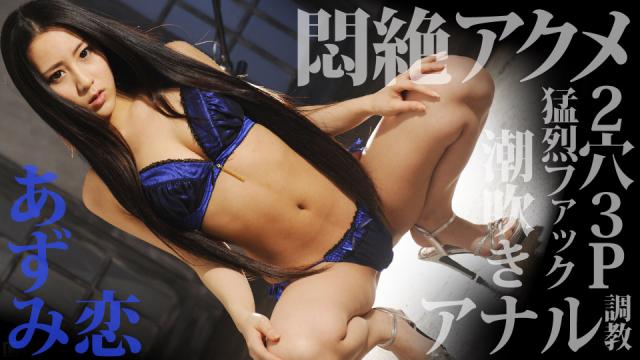 Japan Videos 1Pondo 041614_791 - ren azumi - Japanese 21+ Videos