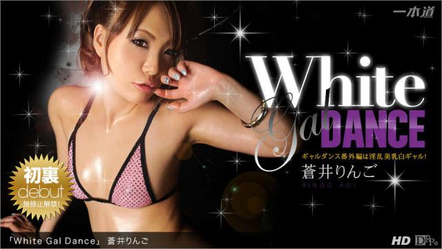 Japan Videos 1Pondo 050113_581 - Ringo Aoi - Uncensored JAV Free