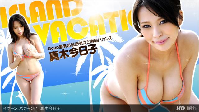 Japan Videos 1Pondo 060612_355 Kyoko Maki - Porn Streaming Tubes