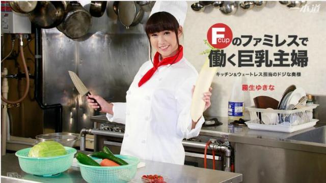 Japan Videos 1Pondo 060916-313 - Kiryu Yukina - JAV Uncensored Online