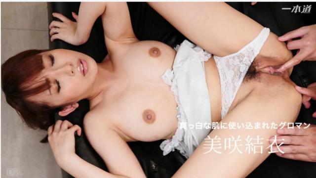 Japan Videos 1Pondo 061116-315 - Yui Misaki - Online JAV Uncensored