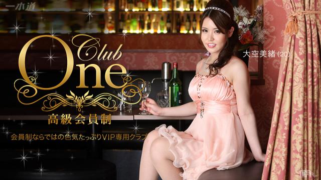 Japan Videos 1Pondo 061215_096 - Mio Osora - Asian Sex Full Movies