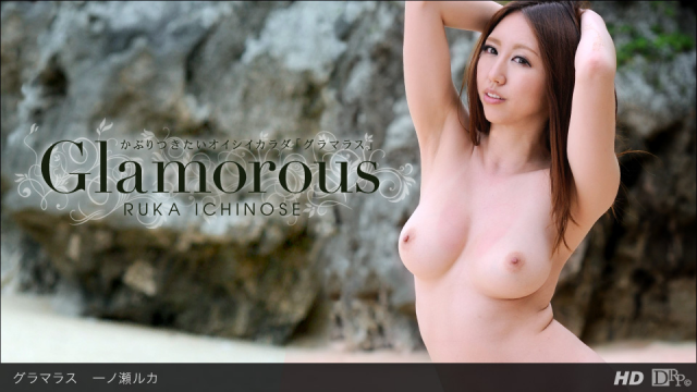 Japan Videos 1Pondo 061513_610 - Ruca Ichinose - Asian Sex Full Movies
