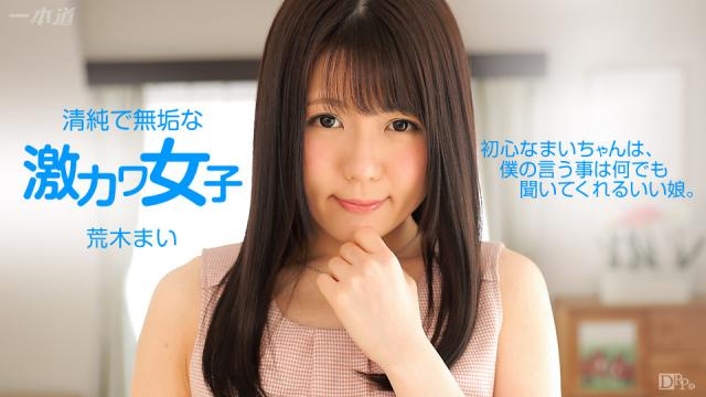 Japan Videos 1Pondo 062715_105 - Mai Araki - Asian Sex Online Streaming