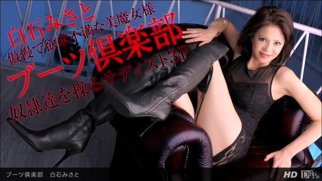 Japan Videos 1Pondo 070413_621 - Misato Shiraishi - Japanese Adult Videos