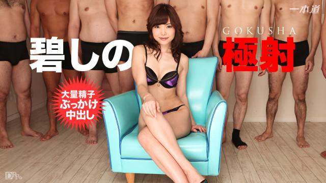 Japan Videos 1Pondo 070916_336 - shino Aoi - Asian 21+ Videos