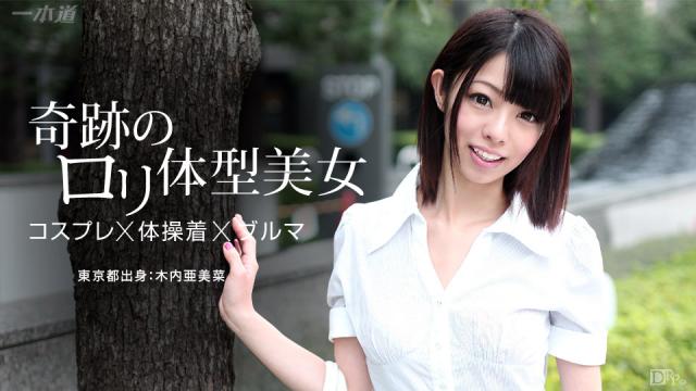 Japan Videos 1Pondo 071015_112 - Amina Kiuchi - Japanese 18+ Videos