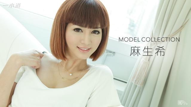 Japan Videos 1Pondo 080316_352 - Nozomi Aso - Full Japan Porn Online