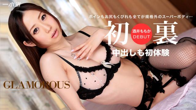 Japan Videos 1Pondo 080815_130 Momoka Sakai - Japanese Adult Videos Download & Online Streaming