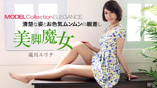Japan Videos 1Pondo 081515_135 - Erina Takikawa - Asian Fucked Girls