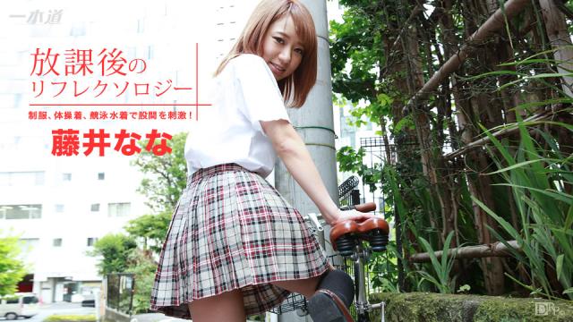 Japan Videos 1Pondo 082616_370 - Nana Fujii - Jav Uncensored Online