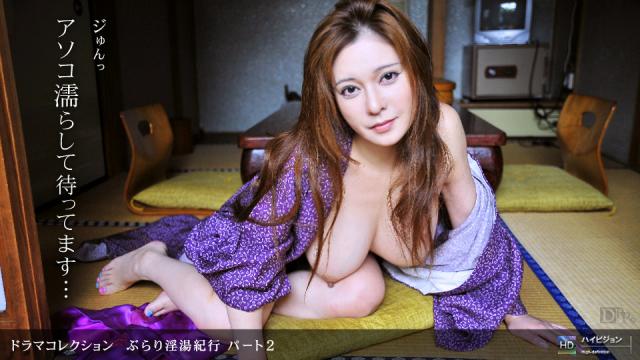 Japan Videos 1Pondo 083011_165 Yuuki Tsukamoto - Japanese Porn Movies