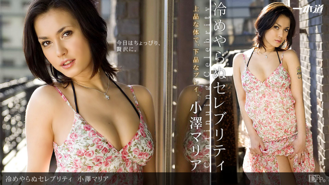 Japan Videos 1Pondo 090412_420 - Maria Ozawa - Jav Uncensored Tubes