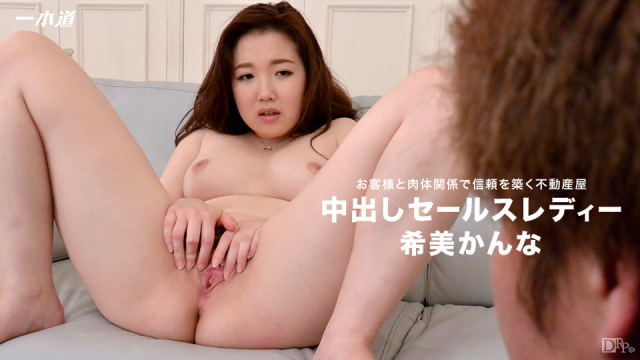 Japan Videos 1Pondo 090616_376 - Kanna Nozom - Japanese Sex Full Movies