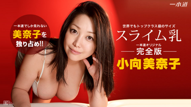 Japan Videos 1Pondo 091016_380 - Minako Komukai - Asian 21+ Videos