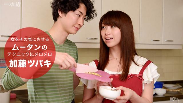 Japan Videos 1Pondo 092916_394 - Tsubaki Kato - Jav Sex Streaming