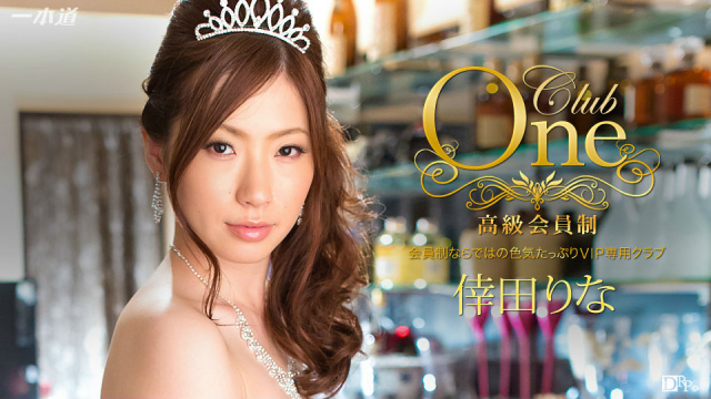 Japan Videos 1pondo 102815_179 - Rina Kouda - Club One Series