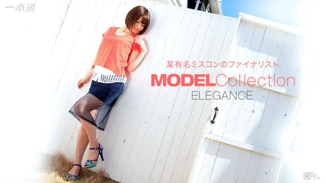 Japan Videos 1pondo 110315_182 - Airi Miyazaki - Model Collection Elegance