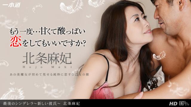 Japan Videos 1Pondo 111313_001 - Maki Houjo - Asian 21+ Videos