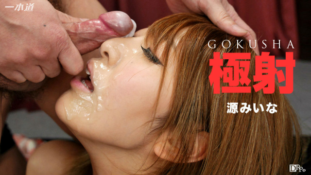 Japan Videos 1pondo 112615_196 - Miina Minamoto - Asian Hardcore Sex
