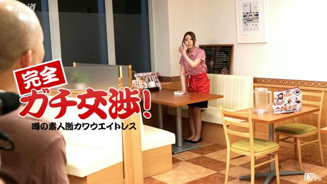 Japan Videos 1pondo 120415_201 - Mio Osora - Asian Porn Video