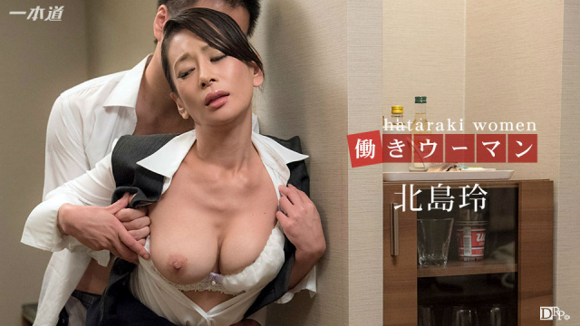 Japan Videos 1pondo 120515_202 - Rei Kitajima - Asian Sex Video