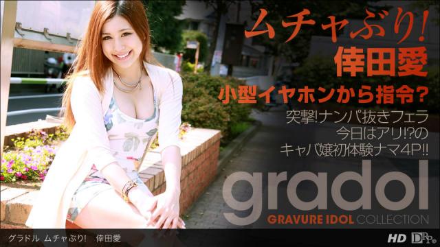 Japan Videos 1pondo 121512_493 - Ai Koda - New Jav Streaming