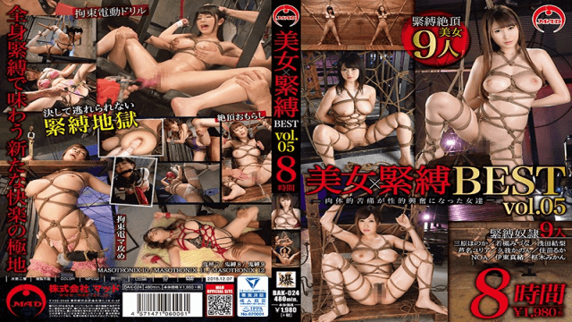 MAD BAK-024 Beauty X Bondage - Women Whose Physical Sufferings Became Sexually Excited - BEST Vol.05