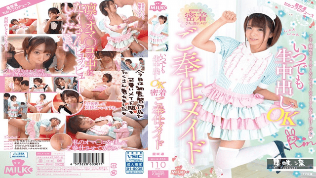 MILK MILK-039 Always Inside Of Live Creatures Anytime Tightly crafted Service Maid Hoshii Rin