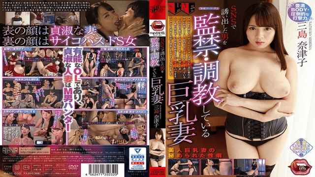 Akinori MANE-032 Big Tits Wrestling Nishiko Mishima Who Is Capturing And Training Guys Invited By SNS