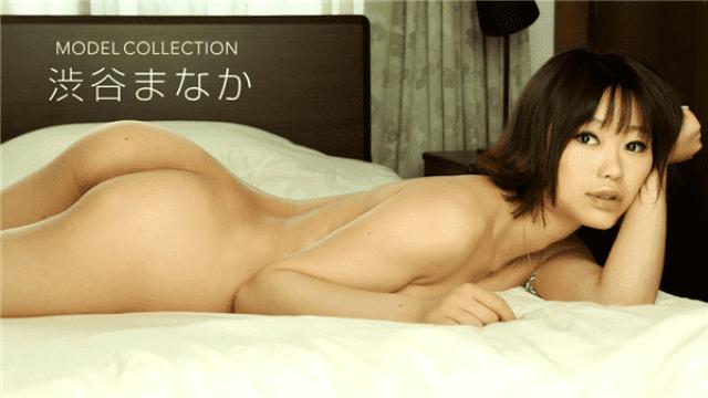 1Pondo 121518_783 Shibuya Manaka Model Collection