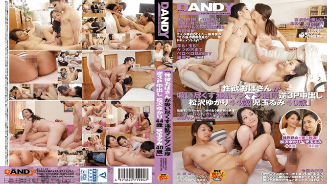 FHD DANDY DANDY-637 Matsuzawa Yukari A Lustful Lady Sucks A Whore Horse Mashimashi Rich Reverse 3P Cum Shot Cucumisant Matsuzawa Yukari 44 Years Old Kodama Rumi 40 Years Old