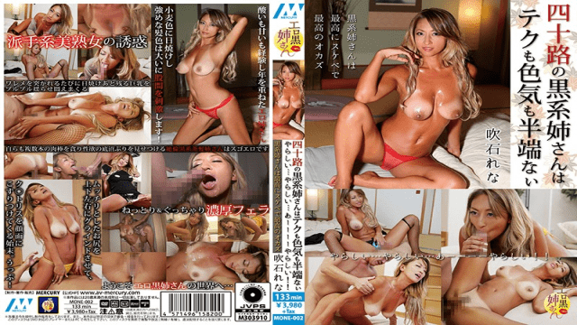 FHD Mercury MONE-002 The 40 year old Black sister Is Hard to do With Both Tech And Sex Appeal Yakusoku Ah Flower Straw