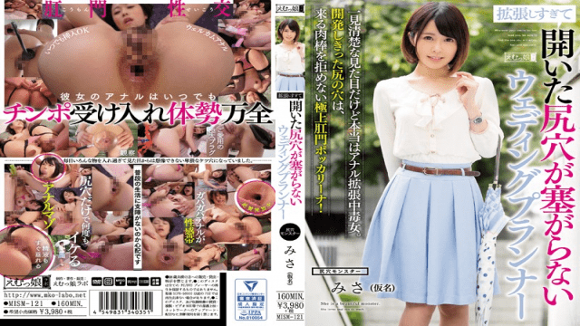 FHD MGirls'Lab MISM-121 A Wedding Planner That Does Not Occupy An Open Butt Hole Too Much