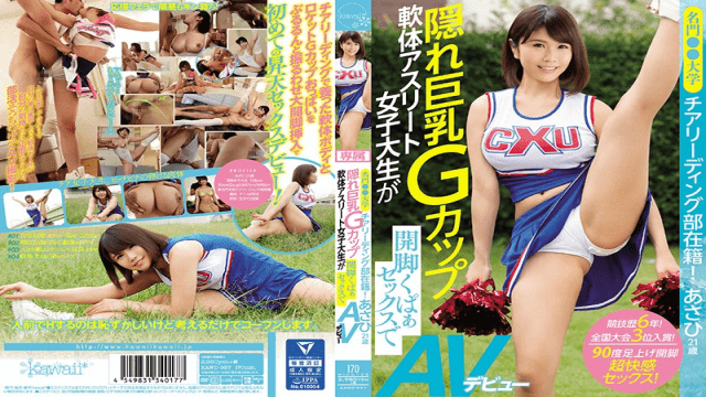 FHD Kawaii KAWD-957 Prestigious College Cheerleading Department Enrolled Asahi 21 Years Old Hidden Big Tits G Cup Soft Body Athletes Girls College Unveiled Their Debut AV With Debut Sex