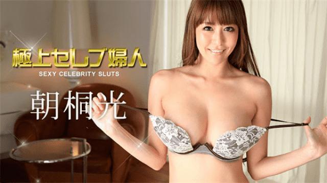 Caribbeancom 121217-554 Asahi Takeshi Jav Online Superb celebrity lady Vol.12 - Jav HD Videos