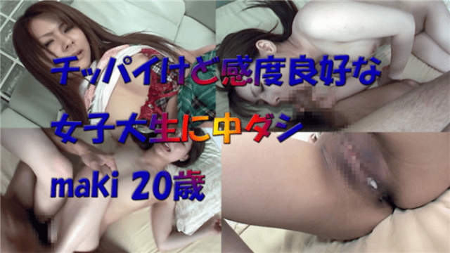 Heydouga 4194-PPV045 Maki BMG boy meets girl