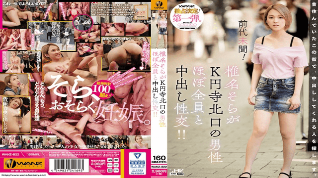 FHD WanzFactory WANZ-822 Unprecedented Shiina Sora Fucks Almost All Men In The K Kenji North Entrance With Cum Shot